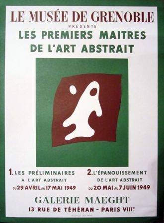 Lithographie Arp - Le Musee de Grenoble, Galerie Maeght