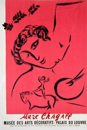 Lithographie Chagall - Le Peintre En Rose