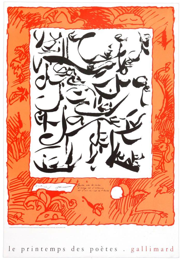 Plakat Alechinsky - Le printemps des poètes, 1999
