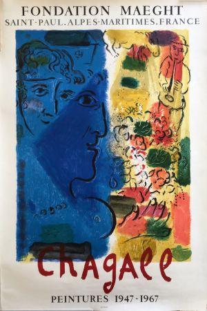 Lithographie Chagall - LE PROFIL BLEU (1967) Affiche d'exposition. Lithographie originale.