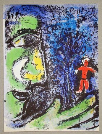 Lithographie Chagall - Le Profil Et L'Enfant Rouge