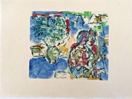 Monotypie Chagall - Le Soir au Village