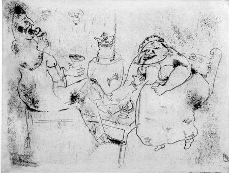 Radierung Chagall - Le Thé Du Matin