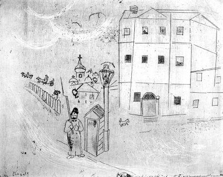 Radierung Chagall - Le Tribunal
