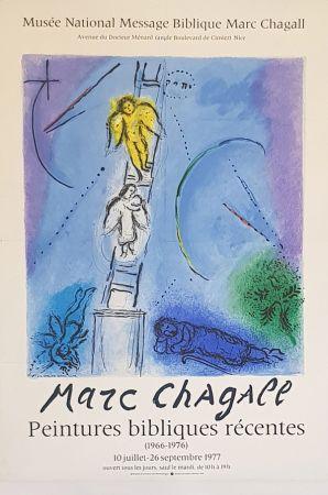 Lithographie Chagall (After) - L'Echele de Jacob