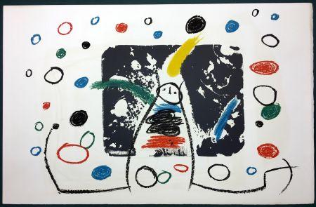 Lithographie Miró - L'Enfance d' Ubu. 1ère planche. 1975