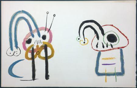 Lithographie Miró - L'Enfance d' Ubu. 16ème planche. 1975