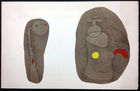 Lithographie Miró - L'Enfance d' Ubu. 8ème planche. 1975