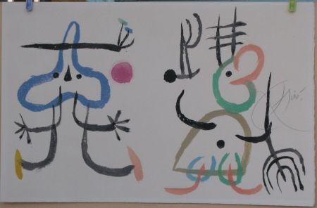Lithographie Miró - L'enfance d'Ubu