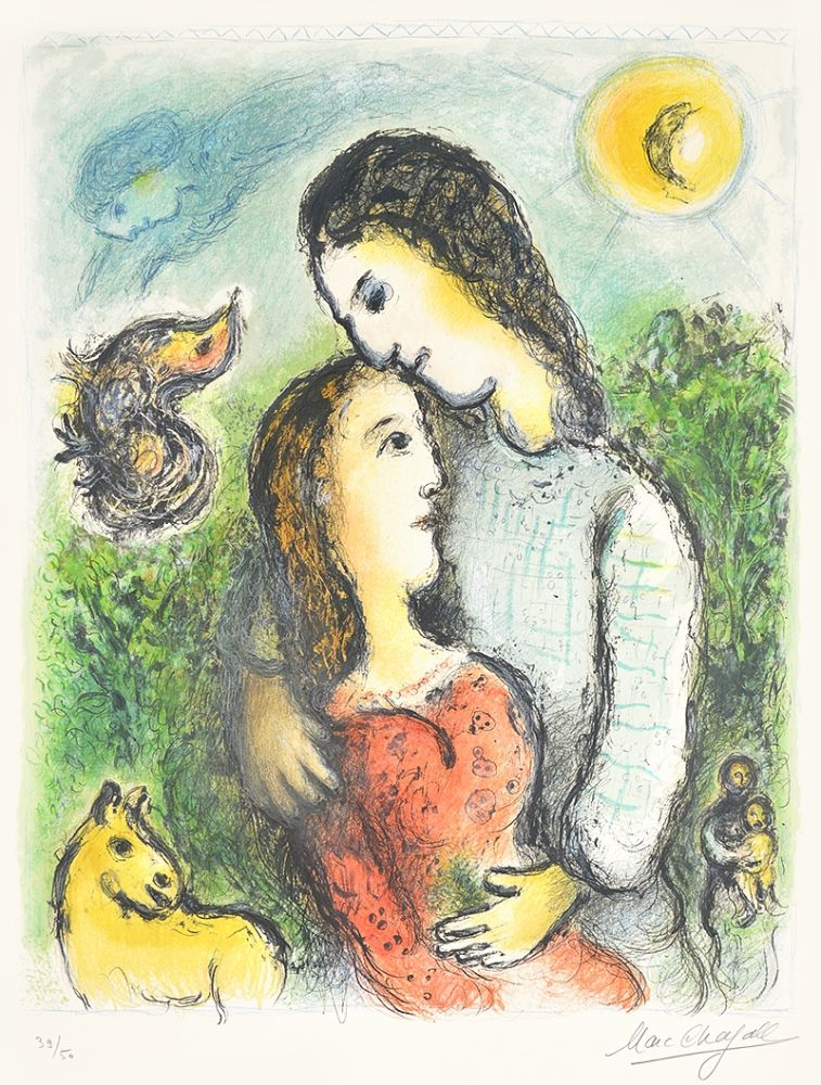 Lithographie Chagall - Les Adolescents (The Adolescents)