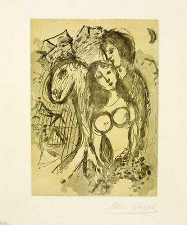 Stich Chagall - Les amoureux au cheval