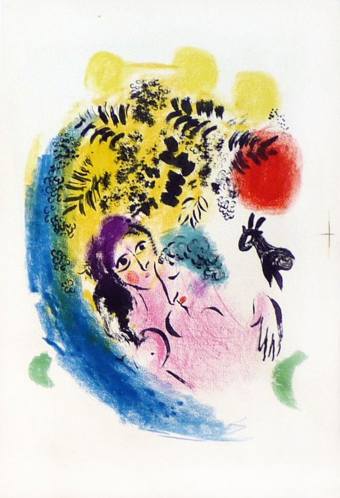 Lithographie Chagall - Les Amoureux au Soleil Rouge (Lovers with Red Sun)