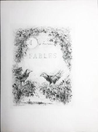 Radierung Chagall - LES FABLES DE LA FONTAINE (Couverture gravée du tome 2). 1952