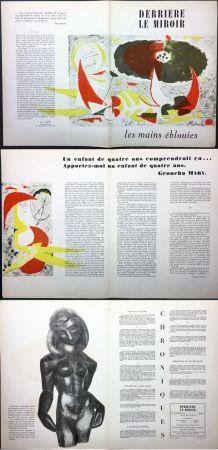 Illustriertes Buch Alechinsky - LES MAINS ÉBLOUIES. (Derrière le Miroir n° 32. Octobre 1950)