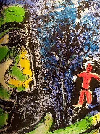 Illustriertes Buch Chagall - Lithographe