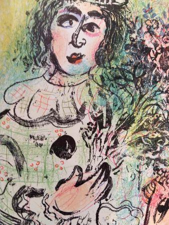 Illustriertes Buch Chagall - Lithographe 2