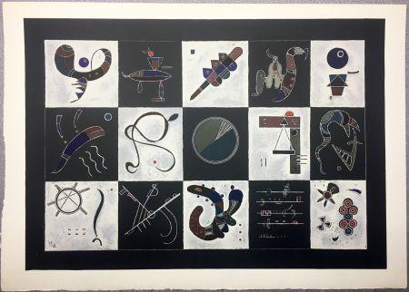 Lithographie Kandinsky - Lithographie pour Derrière le miroir 101-102-103. Deluxe sur Arches (1957).