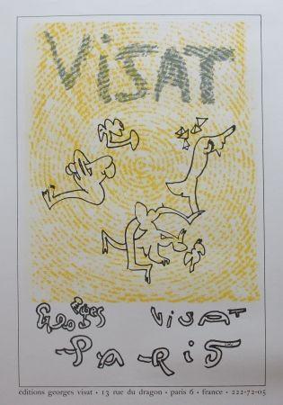 Lithographie Matta - Lithographie pour Visat