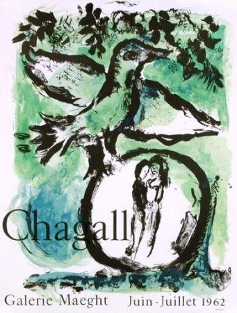 Lithographie Chagall - L'Oiseau Vert