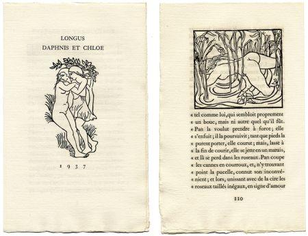 Illustriertes Buch Maillol - Longus : LES PASTORALES DE LONGUS OU DAPHNIS ET CHLOÉ. Bois originaux d'Aristide Maillol (Gonin, 1937)