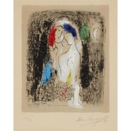 Lithographie Chagall - Lovers In Grey