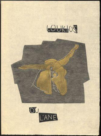 Illustriertes Buch Laurens - Lucien: LOUKIOS OU L'ÂNE. Bois originaux de Henri Laurens (1947).
