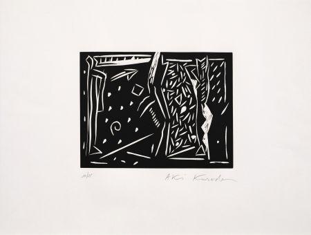 Linolschnitt Kuroda - L'Ultima notte à Pompéi III