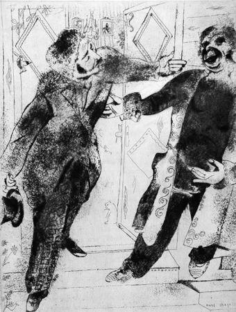 Radierung Chagall - Manilov Et Tchitchikov Sur Le Seuil De La Porte