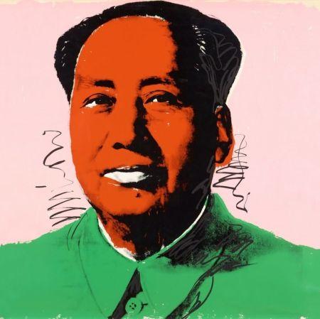 Siebdruck Warhol - Mao (FS II.94)