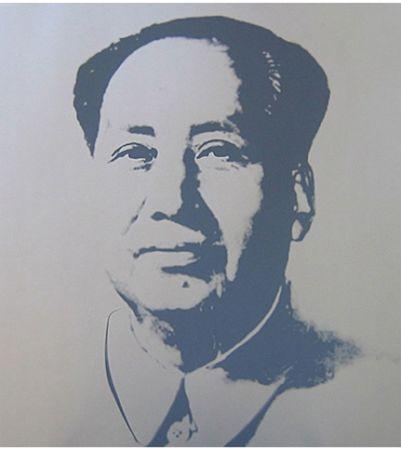 Siebdruck Warhol (After) - Mao Silkscreen Prints (by Sunday B. Morning)