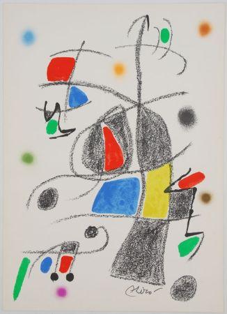 Lithographie Miró - Maravillas con variaciones