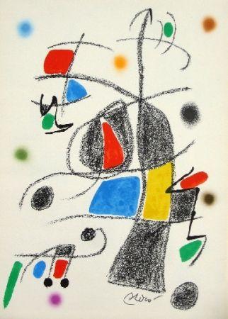 Lithographie Miró - Maravillas con variaciones acrosticas 17