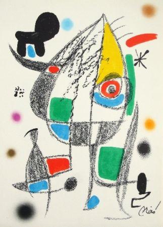 Lithographie Miró - Maravillas con variaciones acrosticas 20