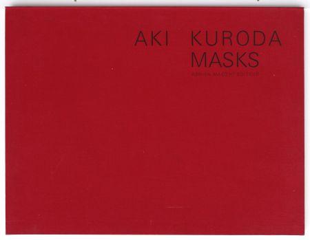 Linolschnitt Kuroda - Masks