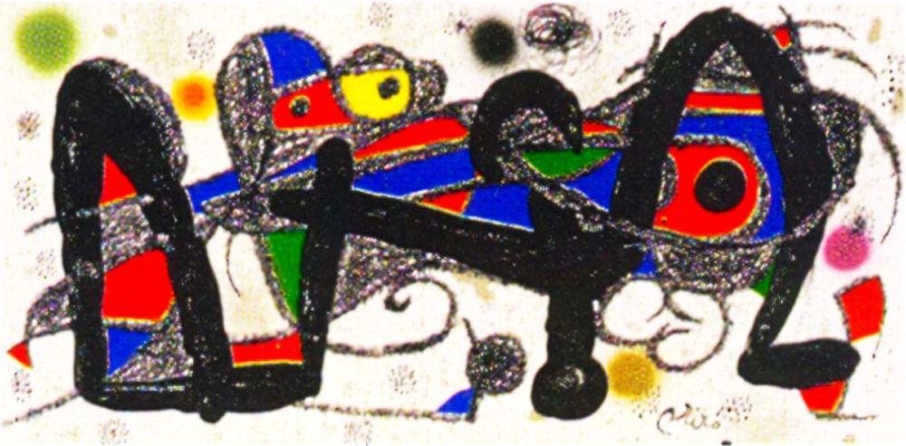Keine Technische Miró - Miro Sculptor - Portugal