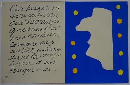Pochoir Matisse - Monsieur Loyal