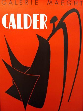 Plakat Calder - Mourlot