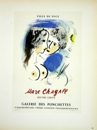 Lithographie Chagall - Oevre Gravée  Galerie des Ponchettes  Nice