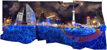 Keine Technische Kidd - Oriental Pearl Pudong (IFC) 2