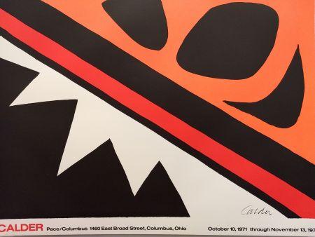 Keine Technische Calder (After) - Pace
