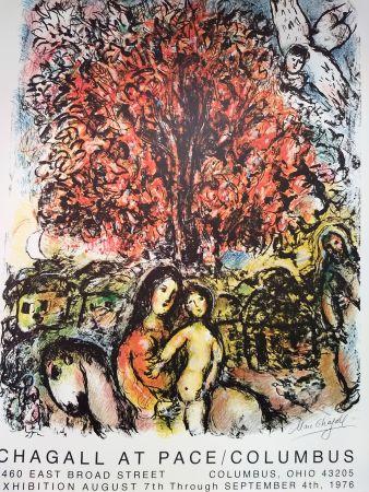 Keine Technische Chagall (After) - Pace