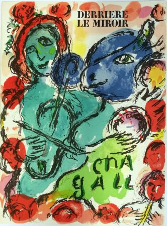 Lithographie Chagall - Pantomime
