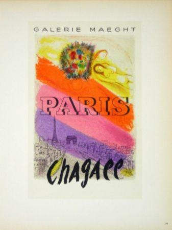 Lithographie Chagall - Paris - Galerie Maeght