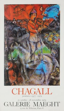Plakat Chagall - '' Peintures 1977 - 1979 ''
