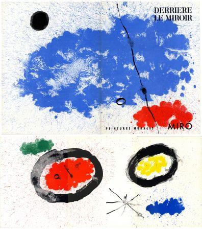 Lithographie Miró - PEINTURES MURALES DE MIRO. DERRIÈRE LE MIROIR n° 128. Juin 1961.