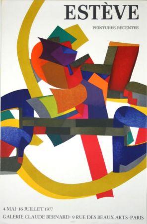 Lithographie Esteve - Peintures REcentes Galerie Claude Bernard