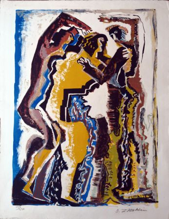 Lithographie Zadkine - Personnages