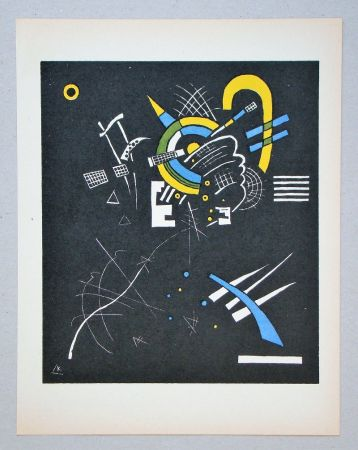 Lithographie Kandinsky - Petits Mondes - 1923