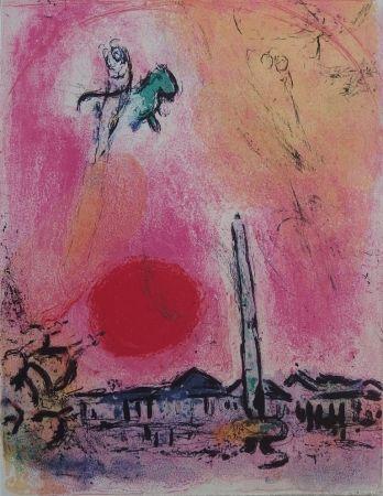Lithographie Chagall - Place de la Concorde