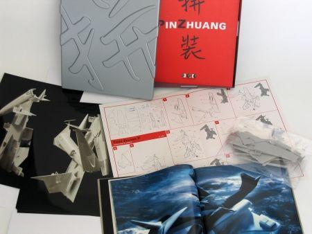 Illustriertes Buch Fontcuberta - Portfolio Pin Zhuang